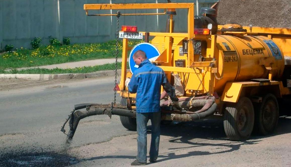 Оборудование для ямочного ремонта БЦМ-24.3